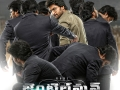 Nani-Gentleman-Movie-Poster