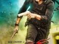 Bruce-Lee-Telugu-Movie-Wallposter