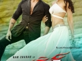Ram-Charan-Bruce-Lee-First-Official-Poster