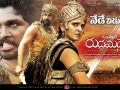 Amushka-Rana-Allu-Arjun-Rudramadevi-Movie-Posters