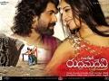 Anushka-Rana-Romantic-Poster-in-Rudhramadevi