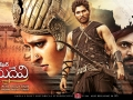 Rudramadevi-Release-Posters