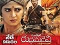 Rudramadevi-Telugu-Movie-HD-Release-Posters