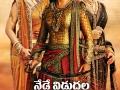 Rudramadevi-Telugu-Movie-HD-Walls