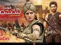 Rudramadevi-Telugu-Movie-Release-Walls