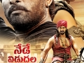 Rudramadevi-Telugu-Movie-Today-Release-Posters