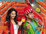 Aaha-Kalyanam-Movie-First-Look