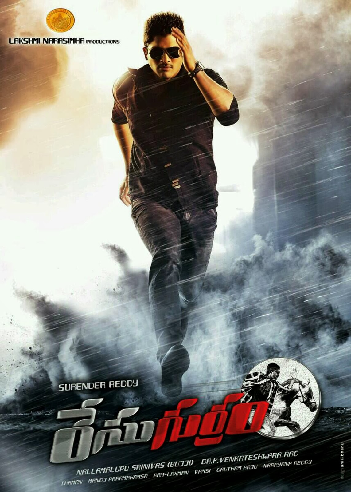 Race-Gurram-First-Look-Posters