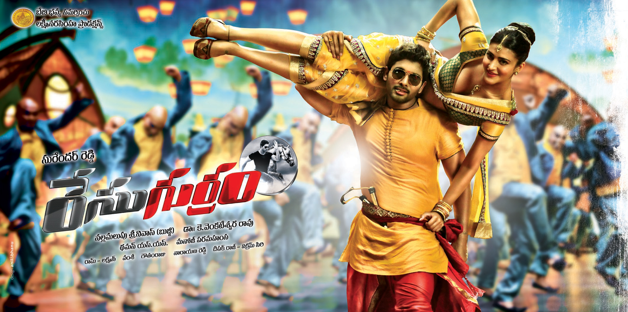 Race-Gurram-Movie-Exclusive-High-Quality-Posters