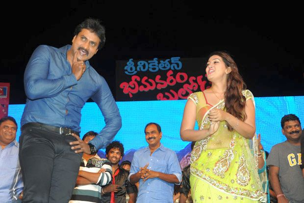 Sunil Bheemavaram Bullodu Audio Launch