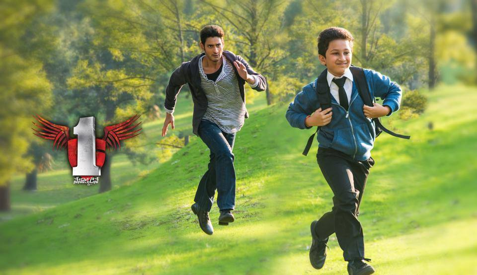 1 Nenokkadine Contest - Caption the pic