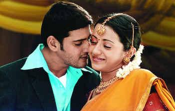 Mahesh and Trisha in Athadu