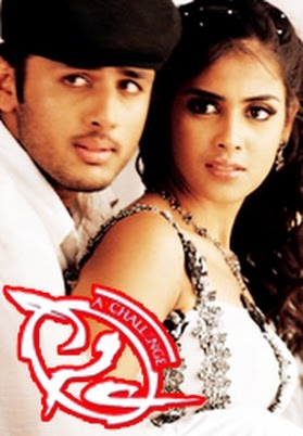 Nithin and Genelia in Sye