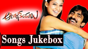 Anjaneyulu Songs
