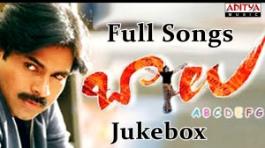 Balu Songs