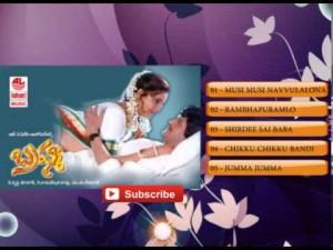 Brahma Songs