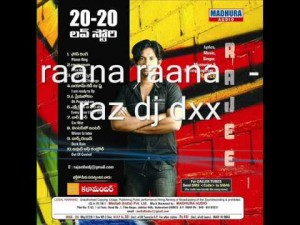 20-20 Love Story Telugu Pop Album