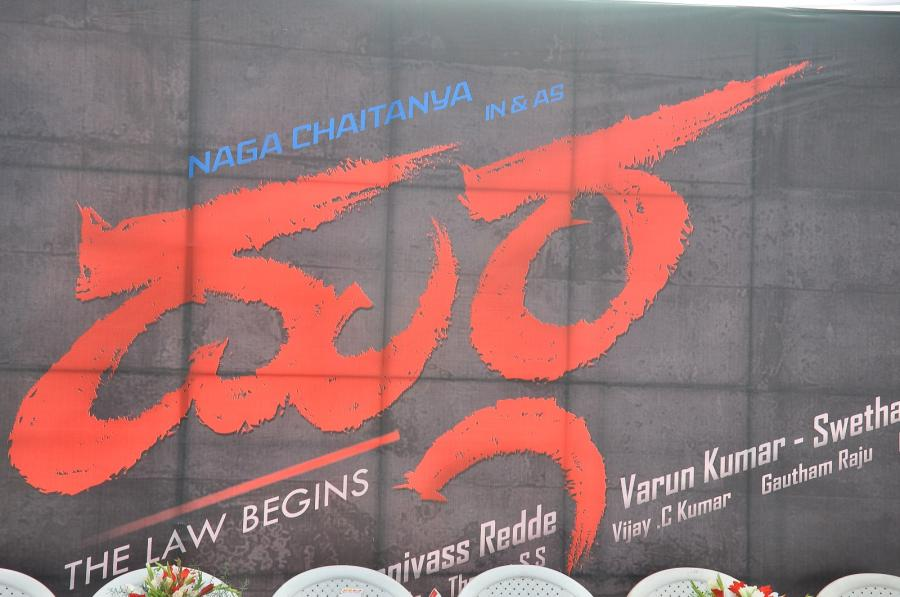 Durga-Movie-First-Look-Poster