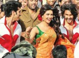 Gunday-Review