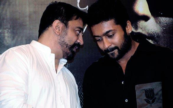 Kamal Hassan and Surya