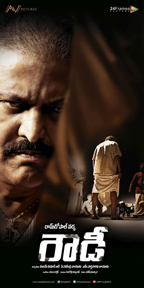 Mohan-Babu-First-Look-in-RGV-Rowdy