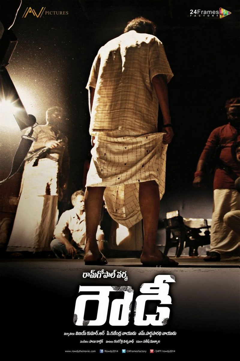 Mohanbabu-RGV-Rowdy-Movie-First-Look