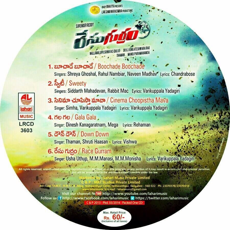 Race-Gurram-Songs-List