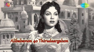Bhanumathi Golden Collection Vol – 1
