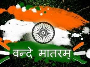 Desh Bhakti Geet Songs