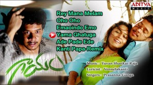 Gayam Songs