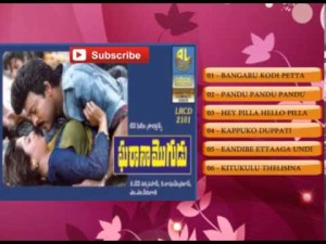 Gharana Mogudu  Songs