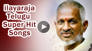 Ilayaraja Hits Vol – 1