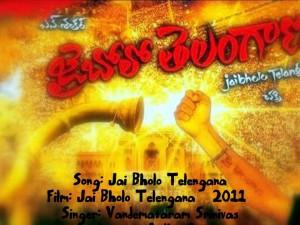 Jai Bolo Telangana Songs
