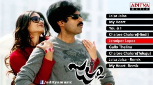 Jalsa Songs