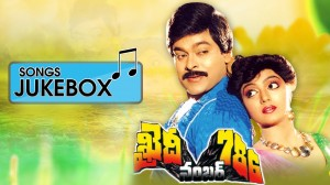 Khaidi No 786 Songs