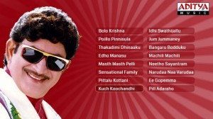 Krishna Hit Songs