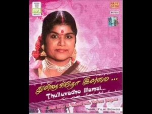 L.R.Eswari Hits  Songs