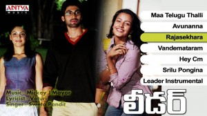 Leader Audio Songs