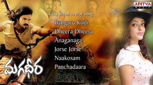 Magadheera Songs