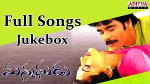 Manmadhudu Songs