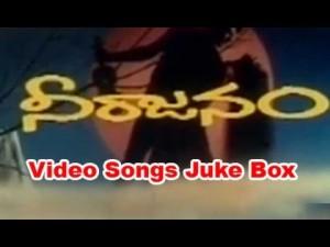 Neerajanam Songs