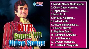 NTR Duets