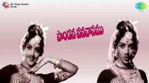 Pandava Vanavasam  Songs