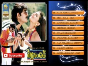 Pelli Sandadi Songs