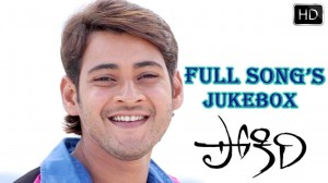 Pokiri Songs