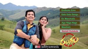 Rangam Songs