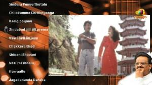 S P Balasubrahmanyam Hits