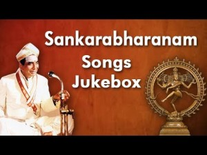 Sankara Bharanam Songs