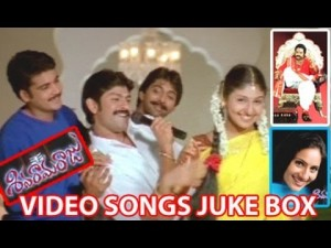 Siva Rama Raju Songs