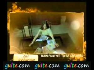 Srimathi Kalyanam Songs